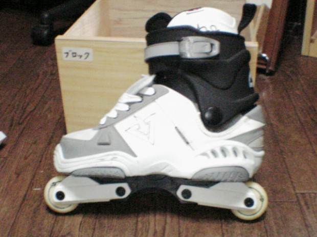Rollerblade TRS Downtown 2